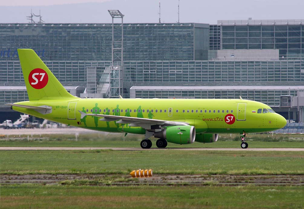 Airbus A319 S7 Airlines VP-BHP