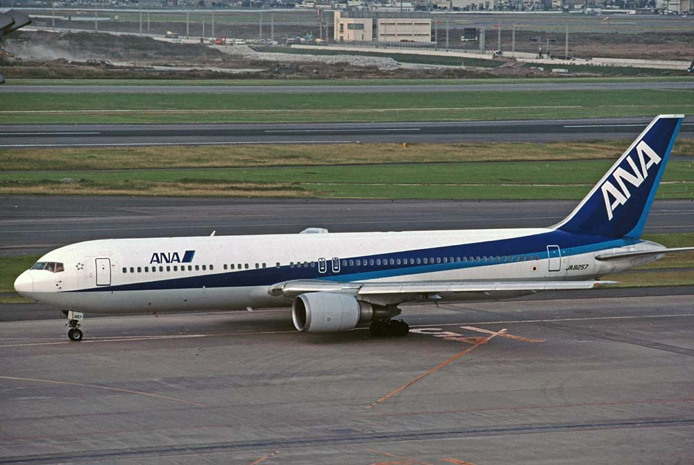 Boeing 767-300 ANA All Nippon Airways
