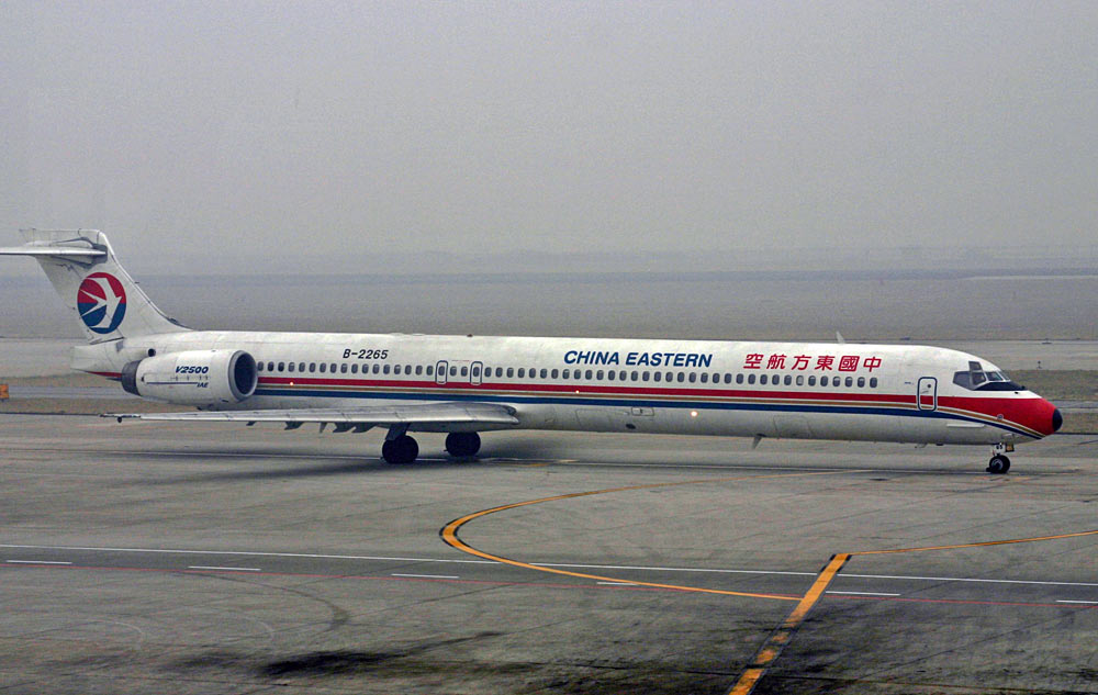 McDonnell Douglas MD-90 China Eastern Airlines